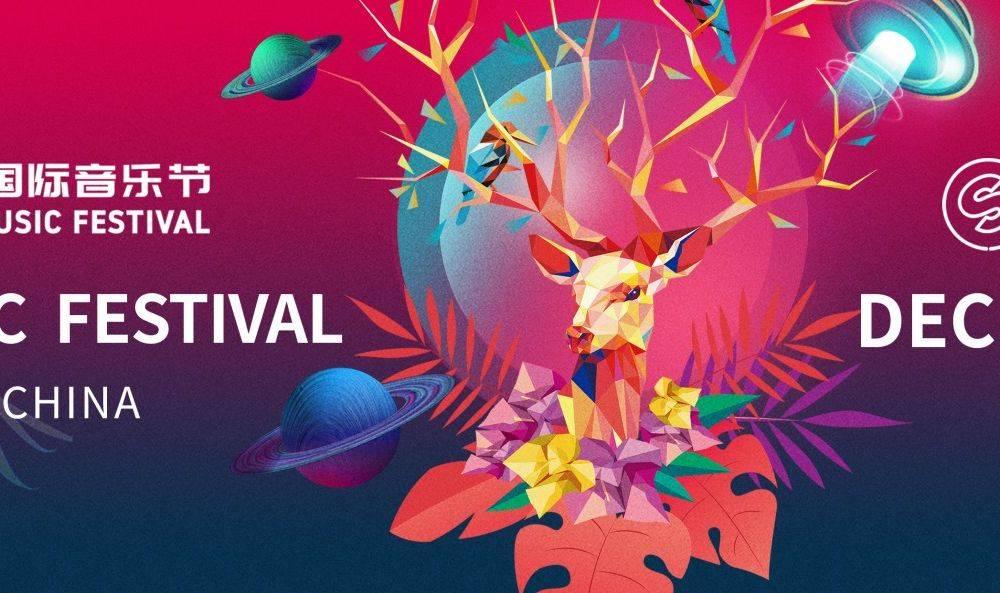 Spinnin' Sessions   ISY Music Festival 2018